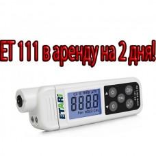 толщиномер Et-111 в аренду на 2 дня!