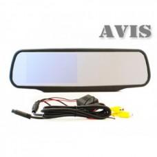 AVIS AVS0401BM