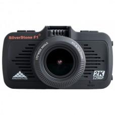 SilverStone F1 A70-SHD