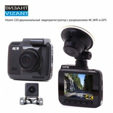 Vizant-220 4K GPS и WI-FI с 2мя камерами