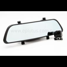 EPLUTUS D80